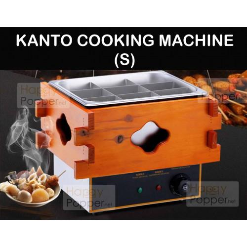 kanto machine cooking machine snack cooking pot multi-functional kanto