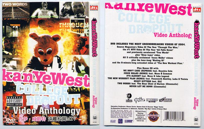 "Kanye West ""College Dropout Video Anthology"" DVD"