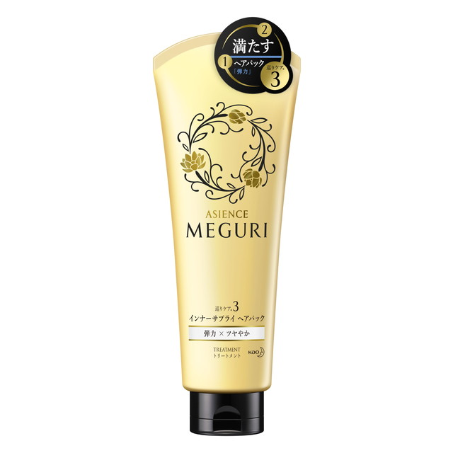 Kao ASIENCE MEGURI shiny or type treatment 220 g