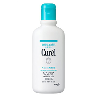 Kao curel lotion 220ml