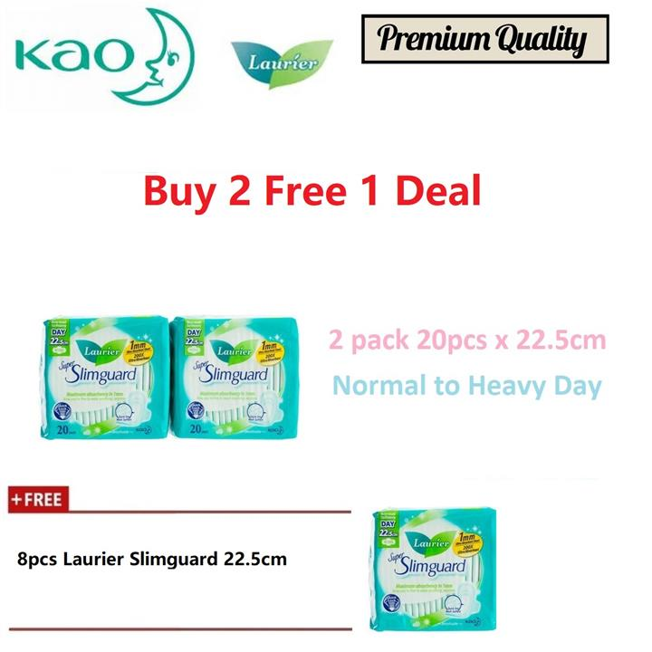 Kao Laurier super slimguard buy 2 free 1 - 22.5cm - normal to heavy