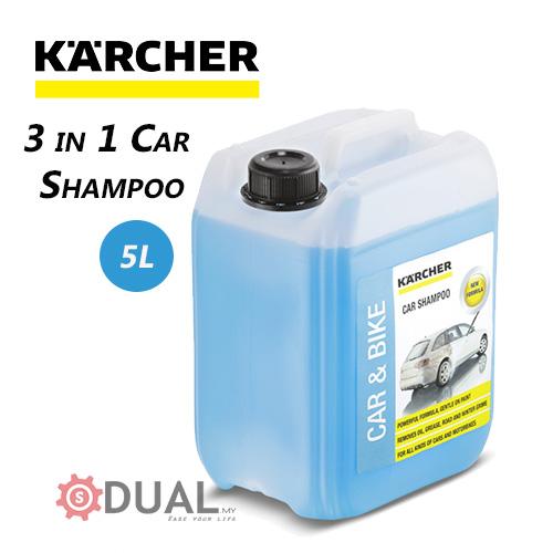 karcher 5l car shampoo cleaning agen end 4 10 2020 4 22 pm. Black Bedroom Furniture Sets. Home Design Ideas