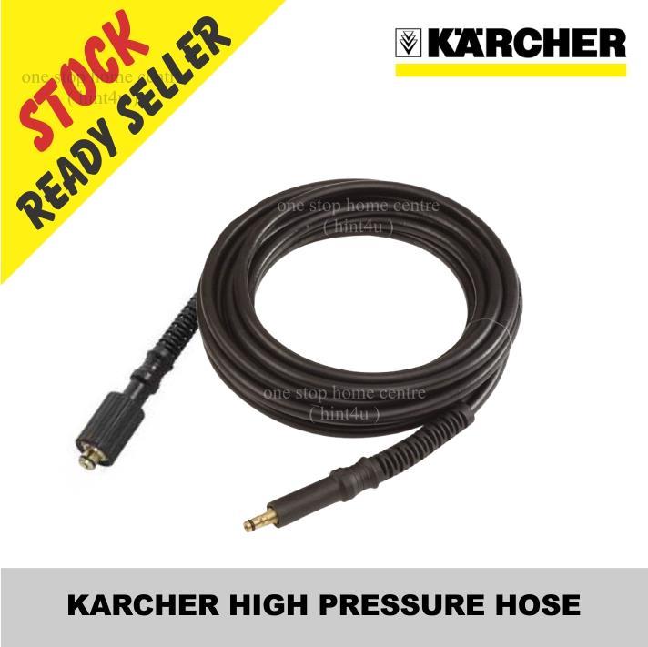 KARCHER PART K1, K2, K2 350, K2 360 K2 420 (7 5M) HIGH PRESSURE HOSE