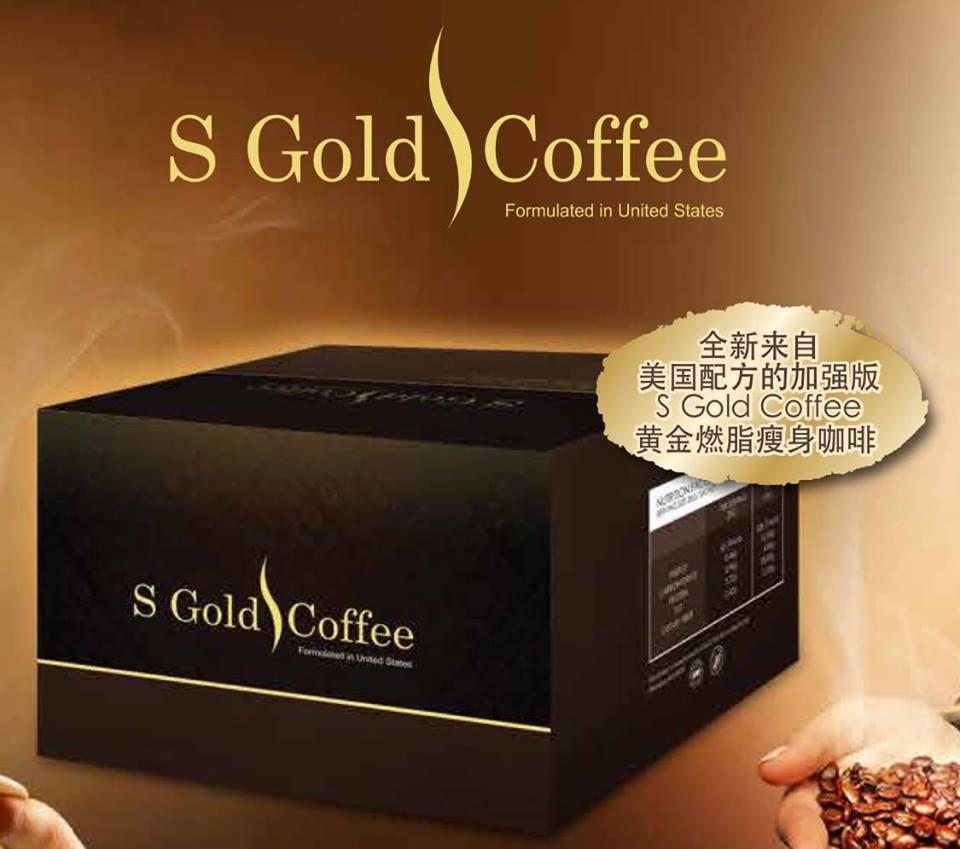 Kasva Jesstior S Gold Coffee Usa Formula K002