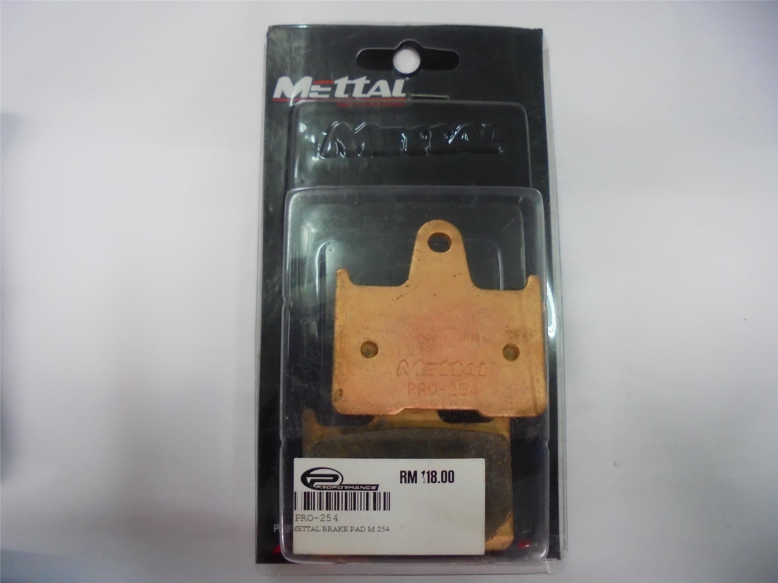 KAWASAKI ER650 Z1000 REAR BRAKE PAD-2010