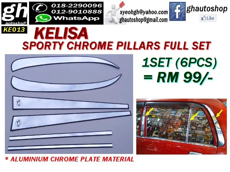 KELISA SPORTY CHROME DOOR PILLARS SET (6PCS)