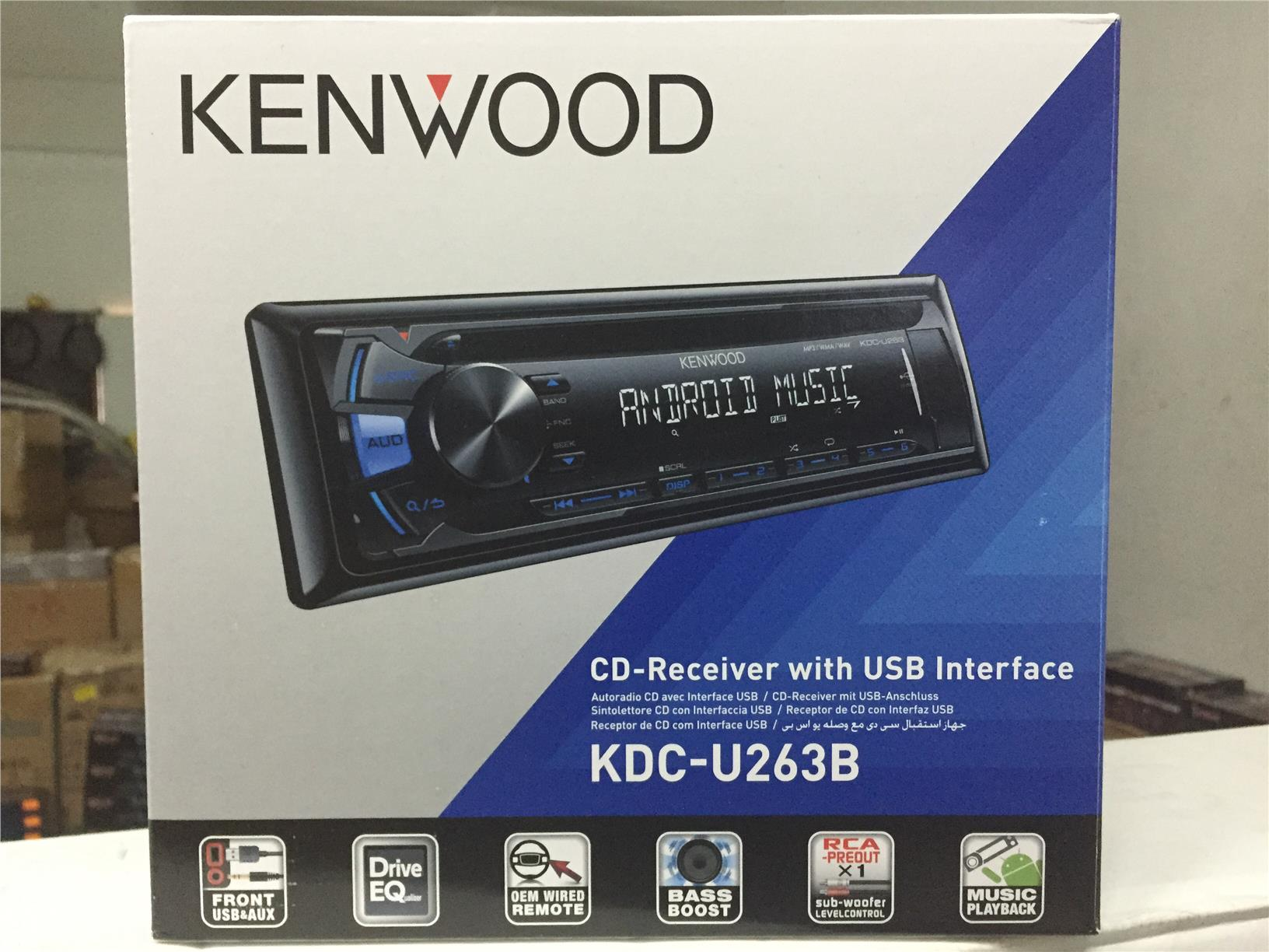 Kenwood car audio package RM799 ( 3 (end 8/22/2018 11:31 PM)