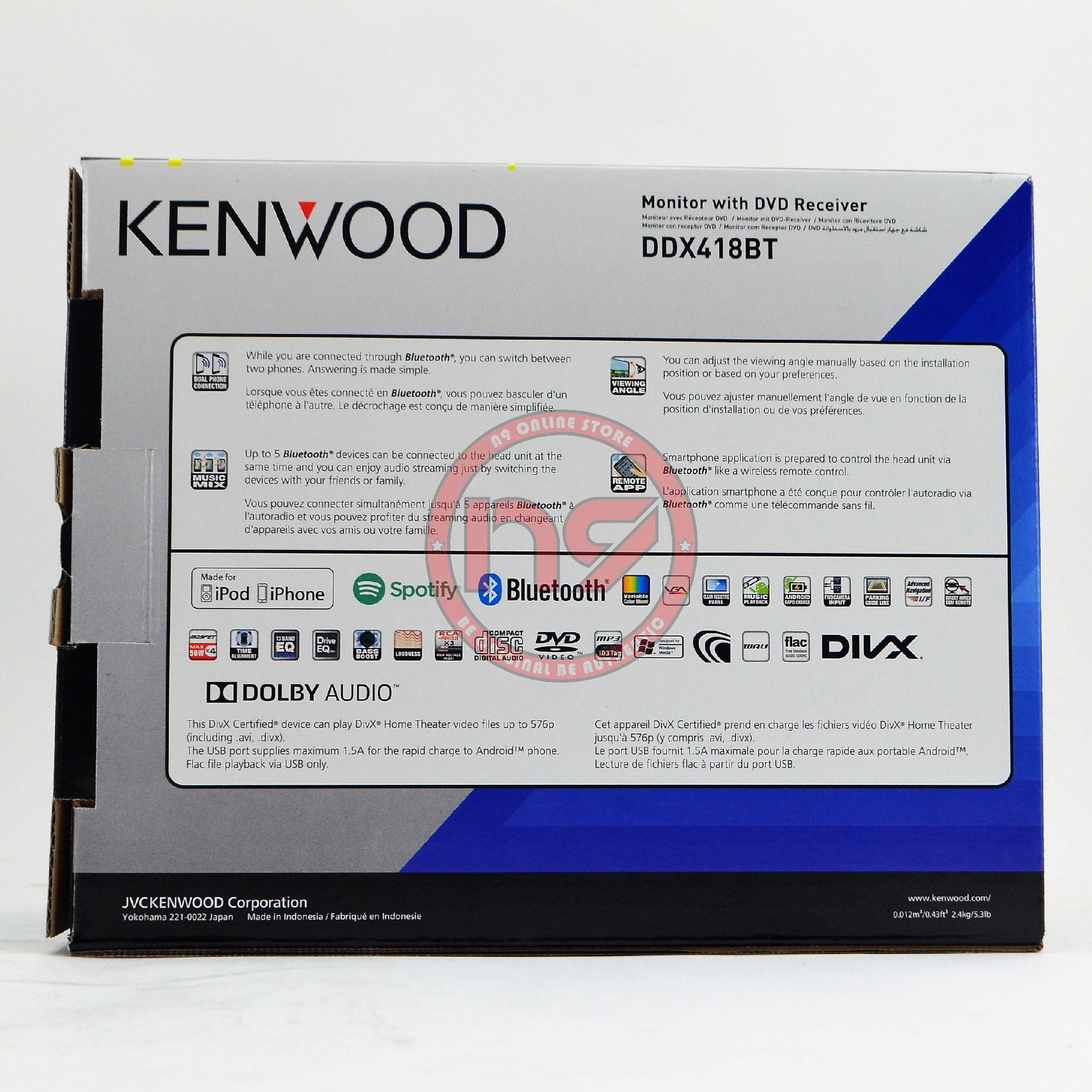 Kenwood DDX418BT 6 2' Double DIN Built-in Bluetooth Spotify AV Stereo