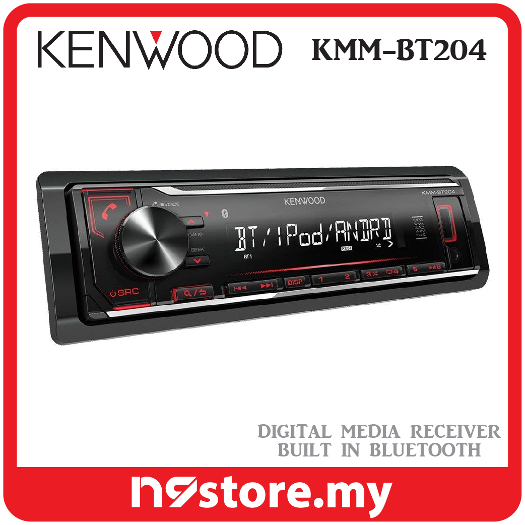 Kenwood KMM-BT204 Single Din Built-In Bluetooth USB Receiver (DOES NOT