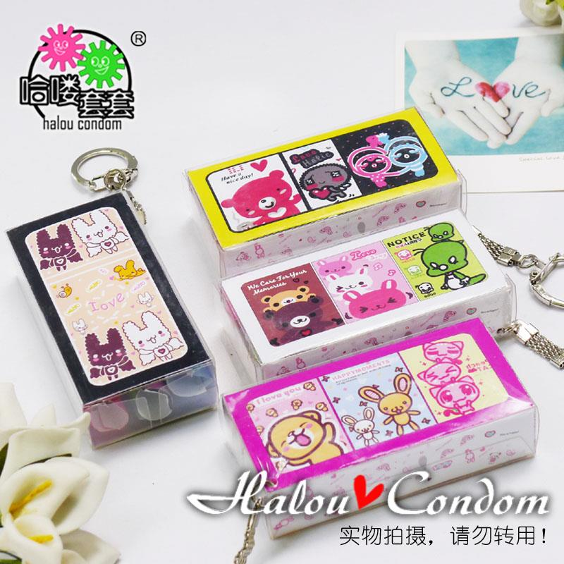 KEYCHAIN CONDOM 2s (Special Gift Fo (end 1/13/2020 12:15 PM