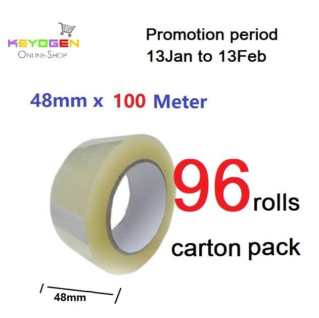keyogen promo - 6 x opp tape 100 meter - 13Jan to 13Feb