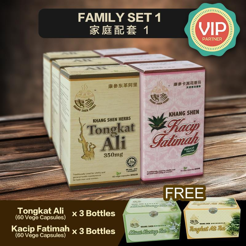 Khang Shen Authentic Tongkat Ali + Kacip Fatimah Family Pack
