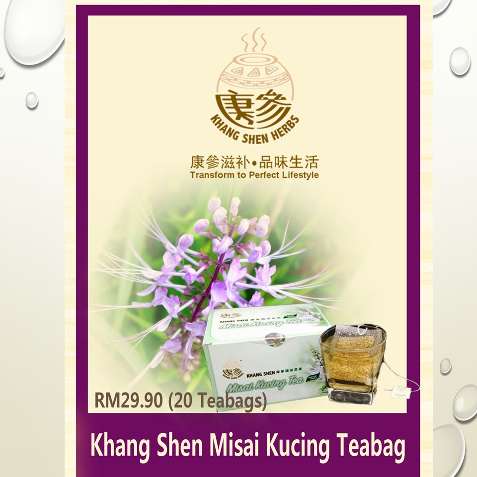 Khang Shen Misai Kucing Tea (3g x 20 tea bag)
