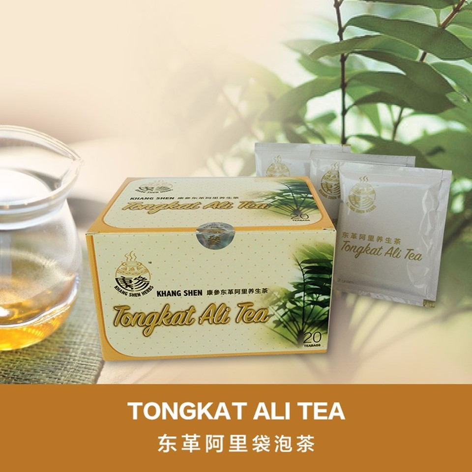 KHANG SHEN TONGKAT ALI TEA (2g x 20 tea bag)