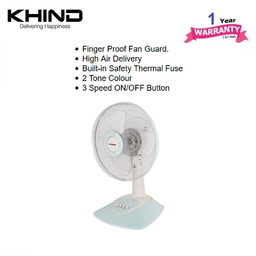 Khind 12u0027 Table Fan TF1230   Built In Thermal Fuse And Finger Proof