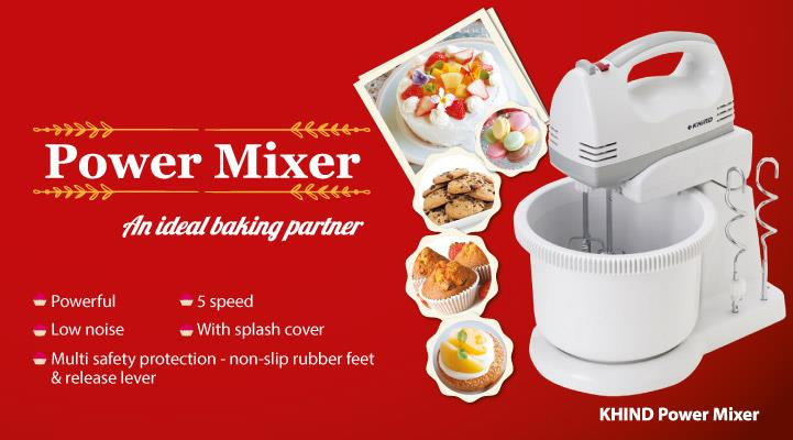 KHIND STAND MIXER WITH BOWL SM220