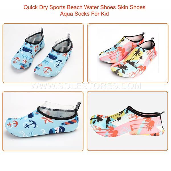 4ff2cb46498b Kid Quick Dry Sports Beach Water S (end 12 20 2019 12 15 PM)
