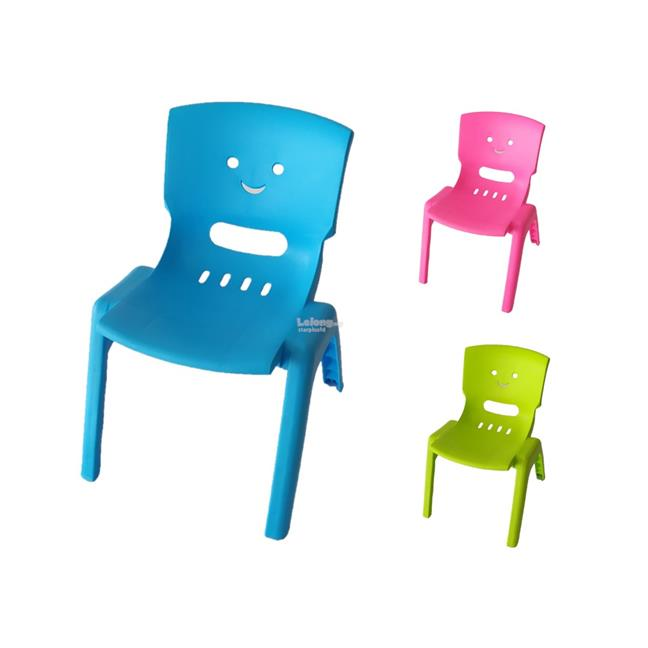 Kiddy Chair