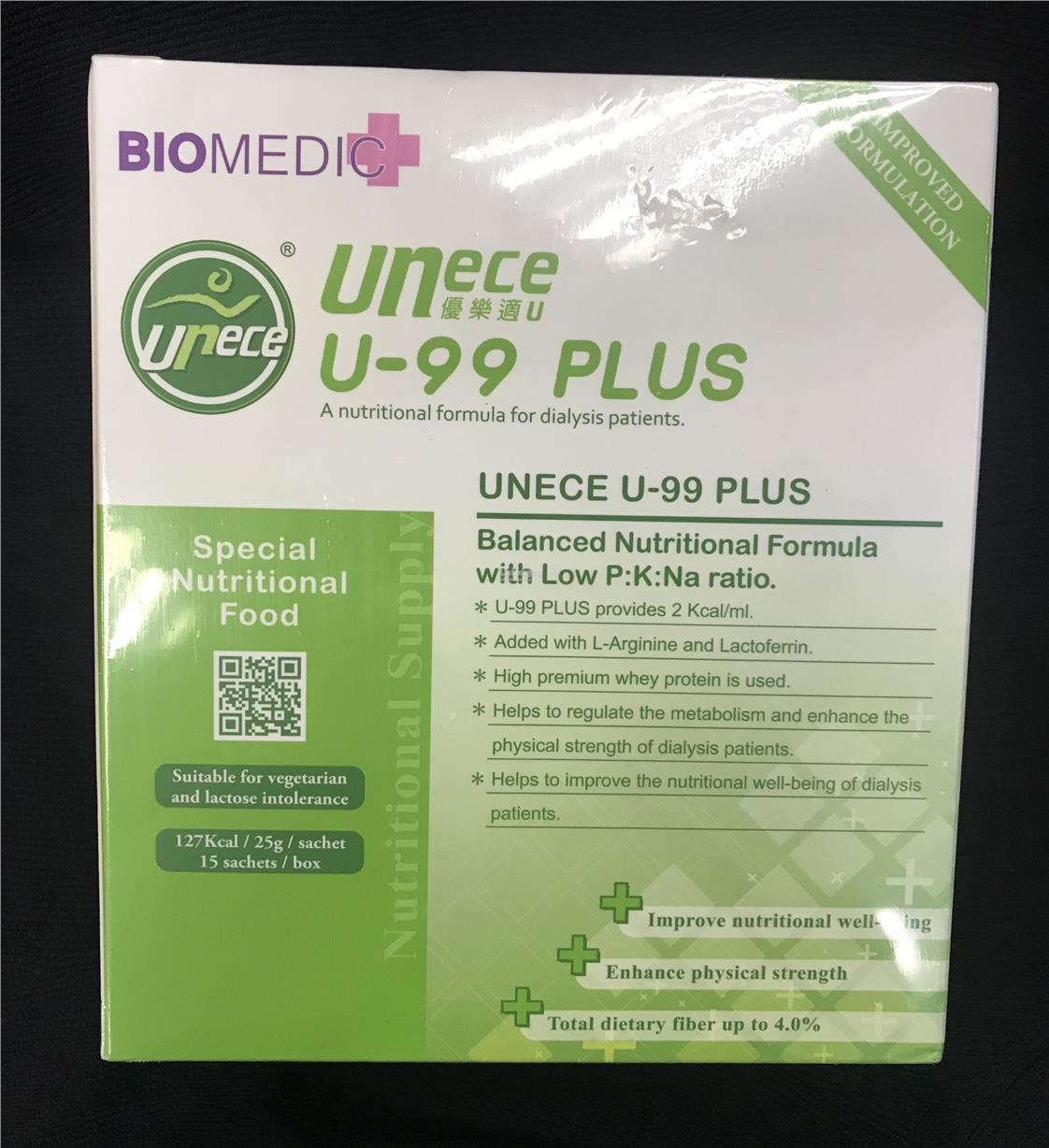 KIDNEY DIALYSIS SUPPLEMENT UNECE U-99 PLUS (15s)