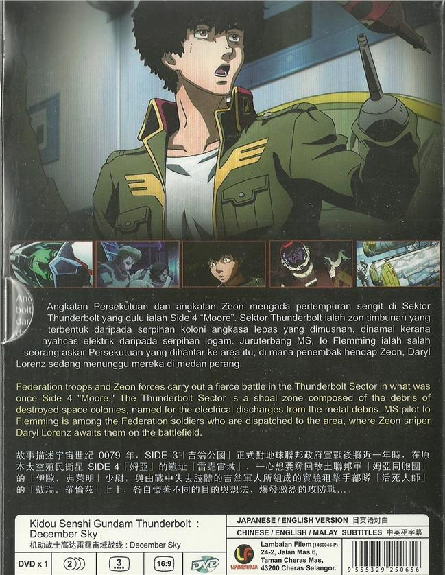 KIDOU SENSHI GUNDAM THUNDERBOLT: DECEMBER SKY -ANIME MOVIE DVD BOX SET