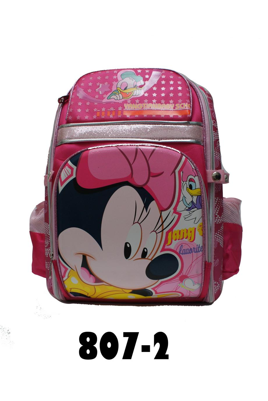Kids Cartoon Mickey Mouse Backcare Sc (end 9 6 2019 1 17 PM)
