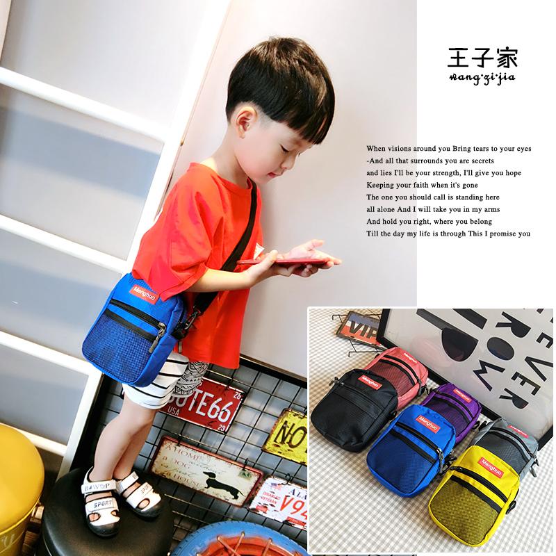 Kids Children Boy Korean Slanting Handsome Small Backpack Bag