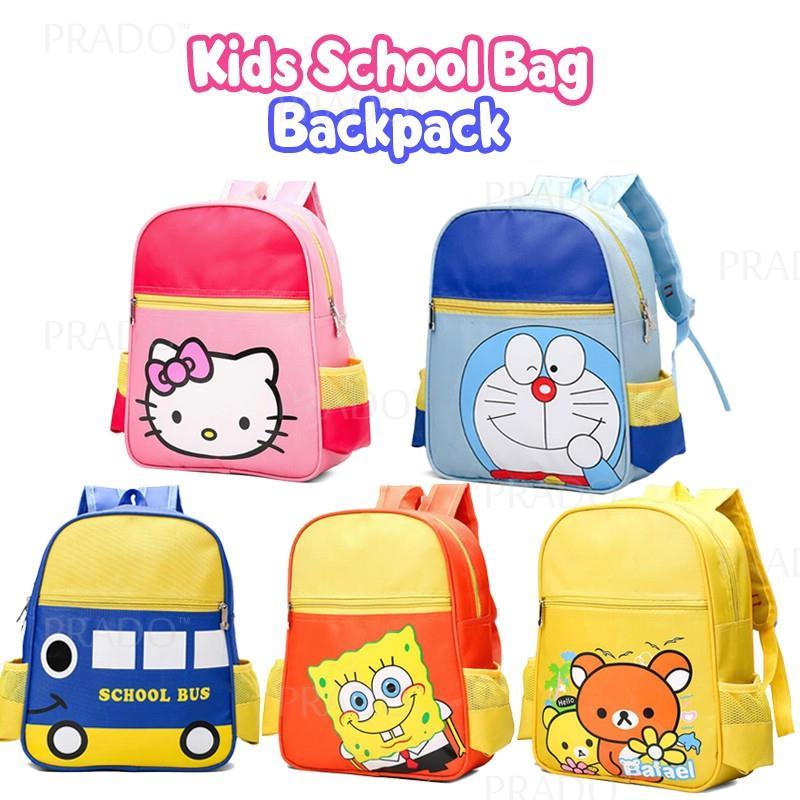 Kids Children Cute Cartoon School Bag Backpack Travel Bags 129. ‹ ›