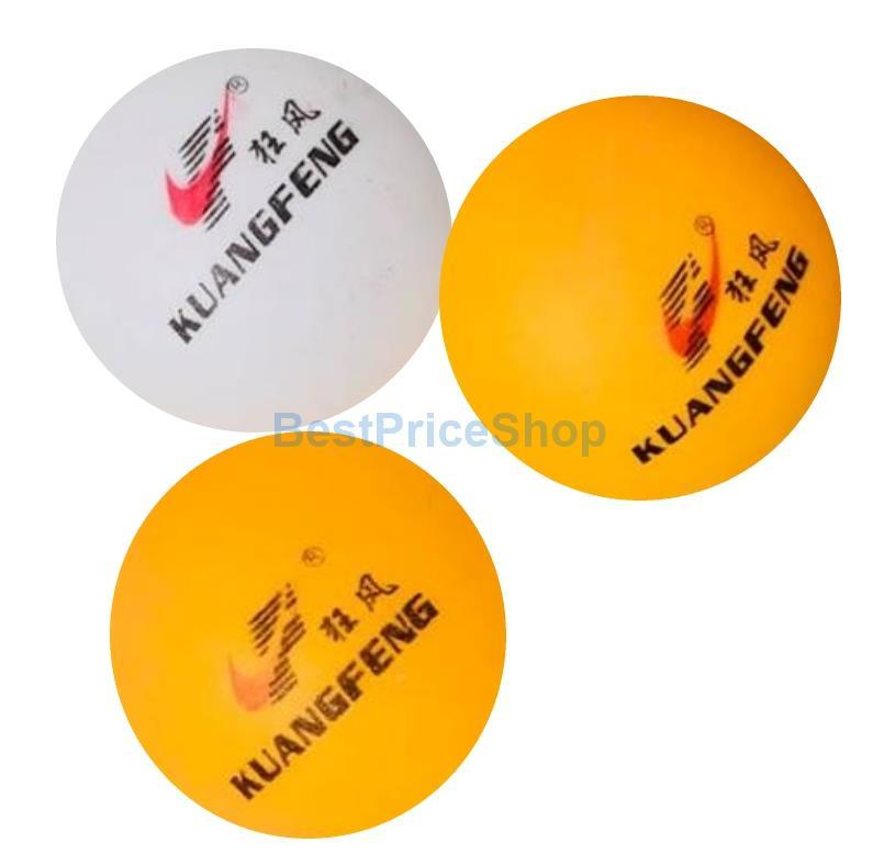 Kids Fitness Table Tennis Racket Ping Pong Paddle Bats Set