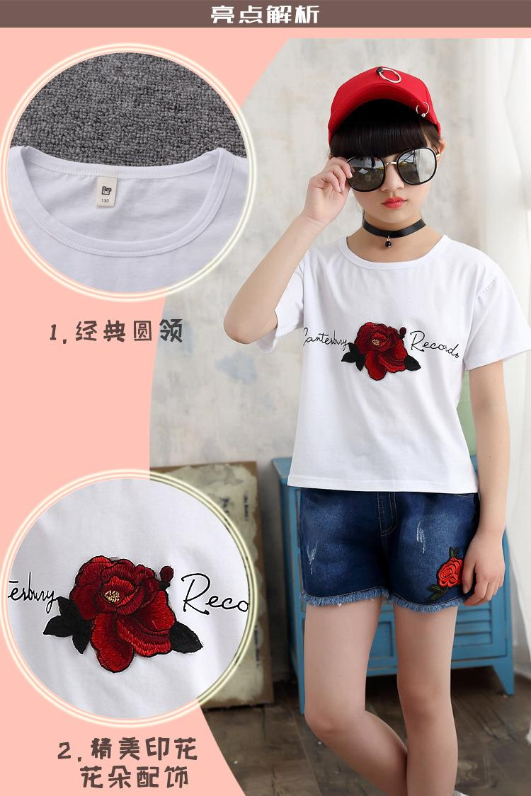 Kids Girl embroidery rose t-shirts  denim rose pants white  tee rose s