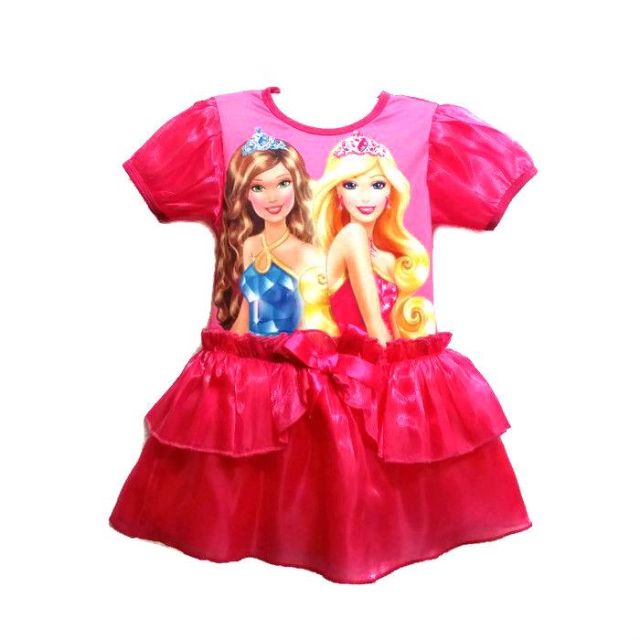Kids Girls Princess Party Dress F End 332019 901 Pm
