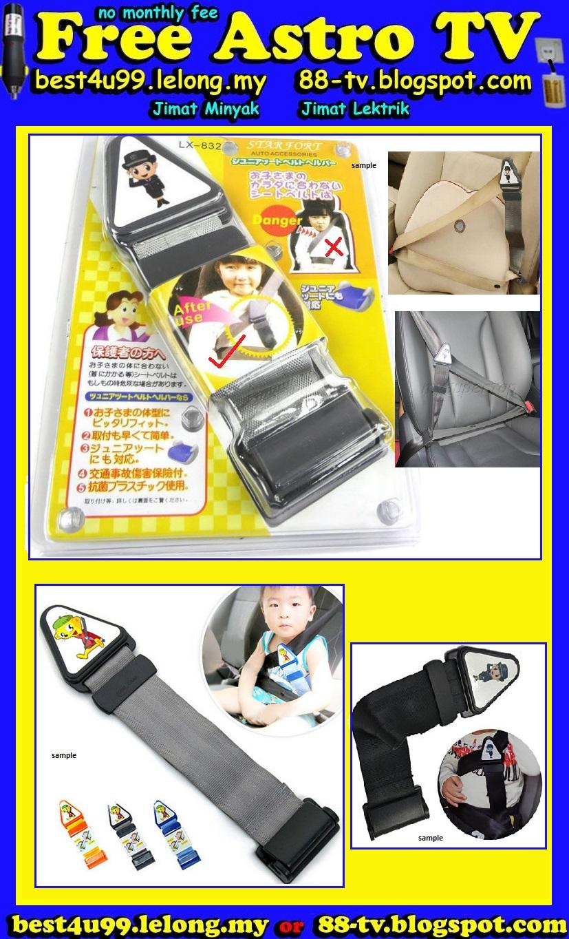 Kids Safety Seat Belt Adjustable Lock Buckle Strap Child Baby Children
