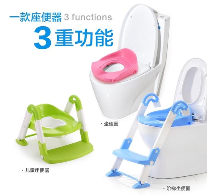 Kids Seat Toilet Trainer 3 in 1 (end 11/13/2017 1:15 PM)