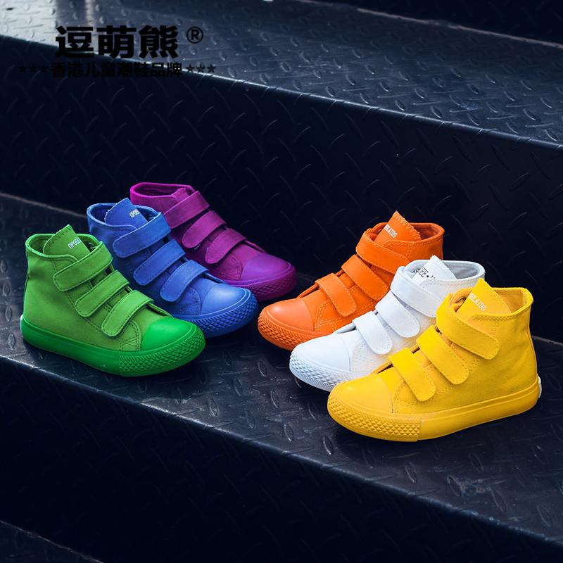 Kids Shoes Boys Canvas Sneakers Co (end