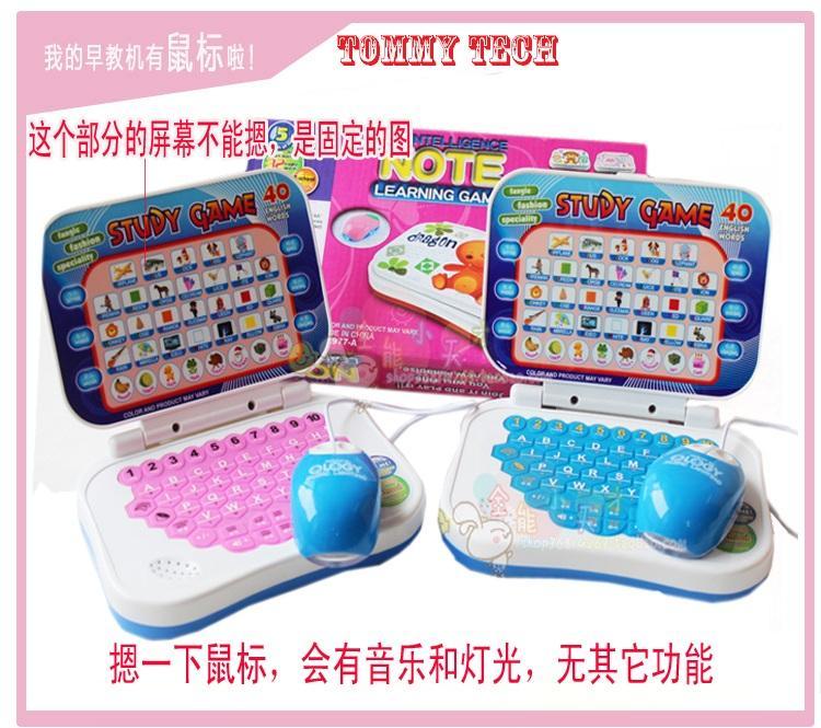 Kids Toys Study Game Intellectual L End 9232020 1015 Pm