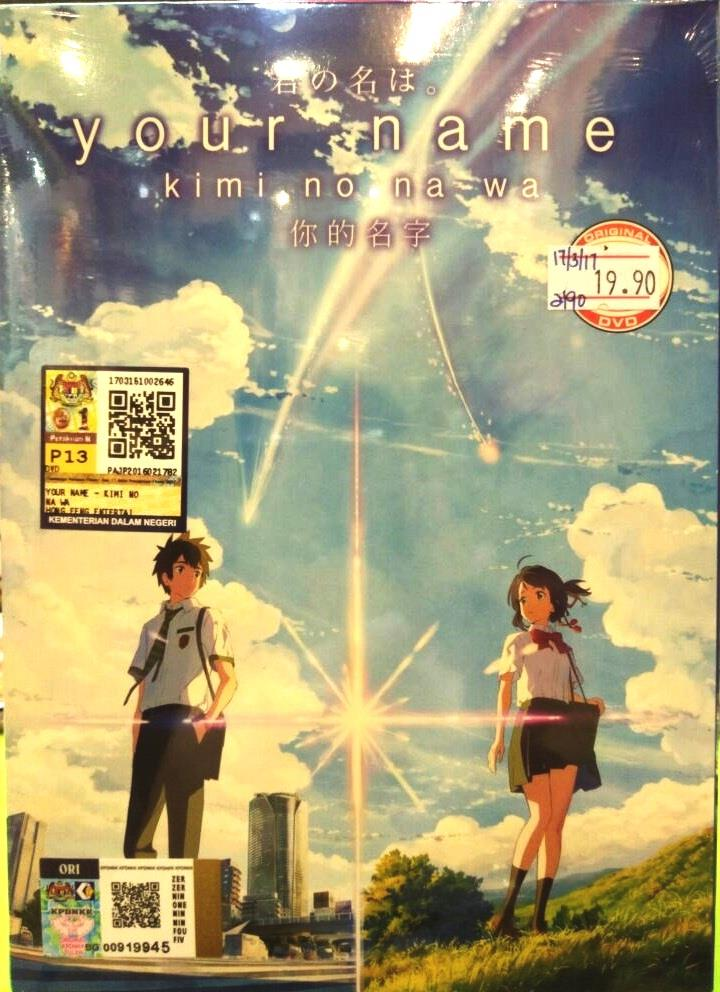 Your Name Kimi No Na Wa Complet End 3212018 1115 Am