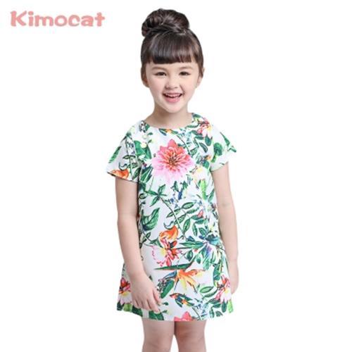 812ac9bb992d KIMOCAT CUTE PLANT PRINTED SHORT SLE (end 3 25 2020 2 02 PM)