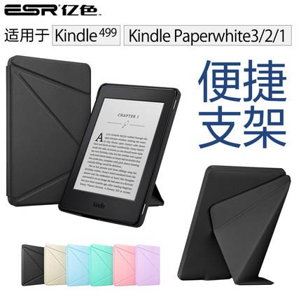Kindle 499 protection case casing cover ultra thin