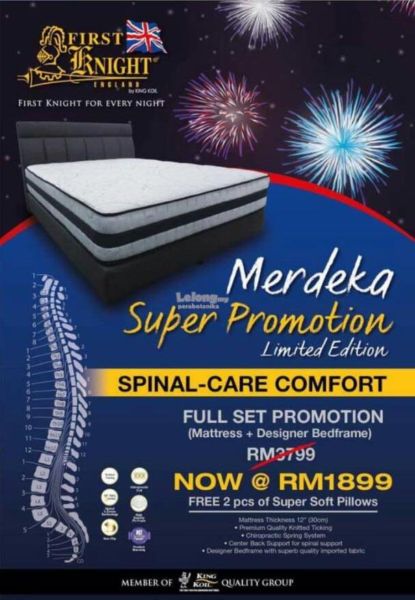 King Koil Spinal Care Comfort Full End 11 22 2017 9 15 Pm