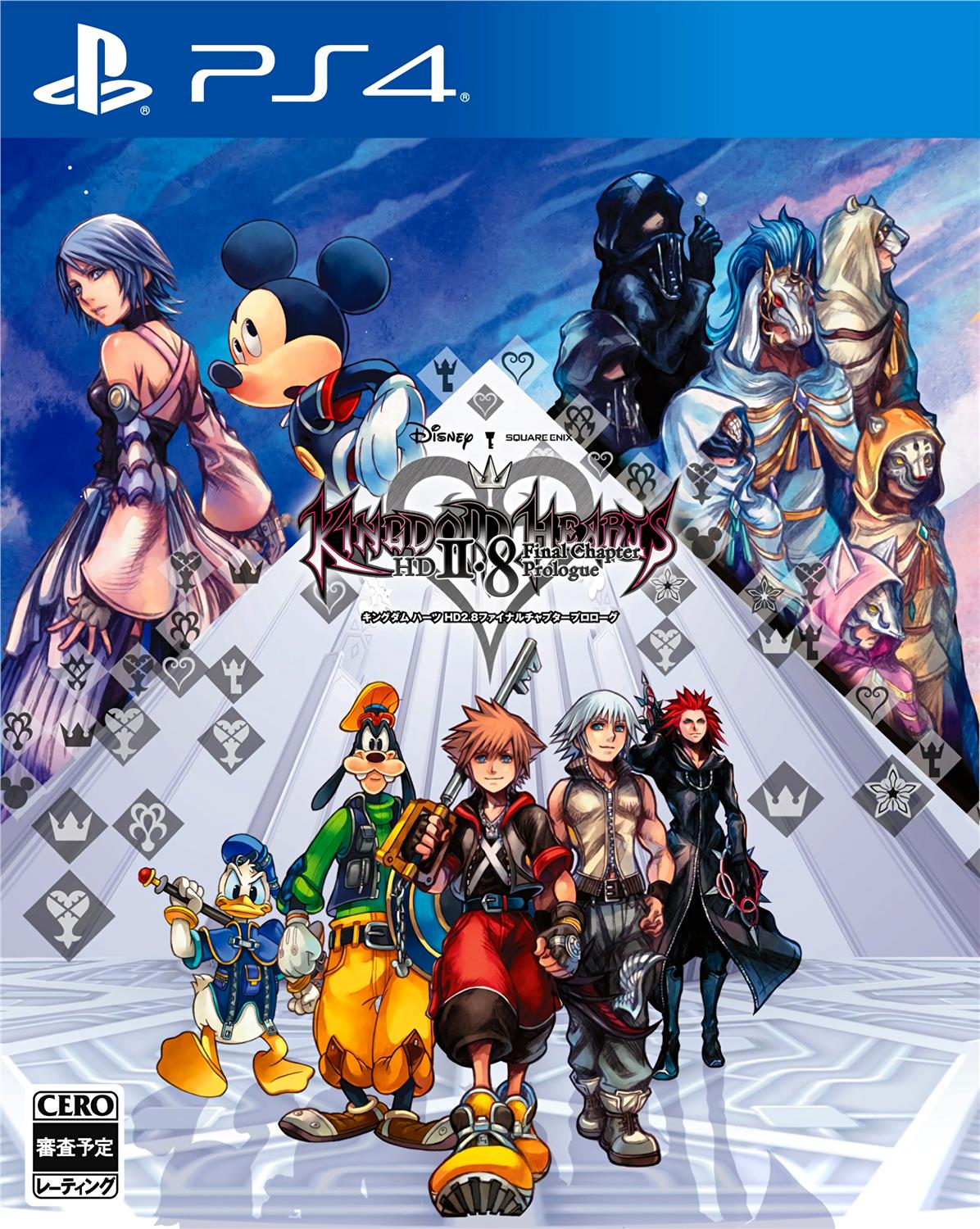 Kingdom Hearts HD 2.8 - PS4