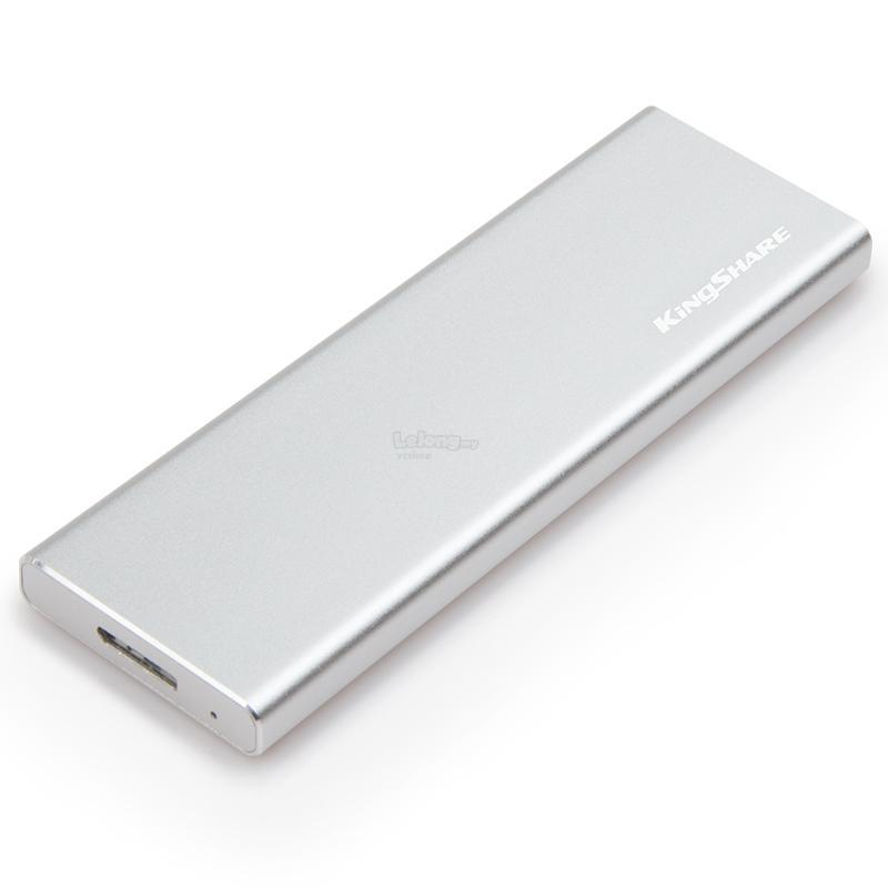 KingShare NGFF / M.2 80mm SSD to USB 3.0 Aluminium Casing (S203)