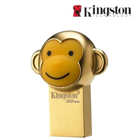Kingston CNY 2016 Monkey 32GB- Limited Edition