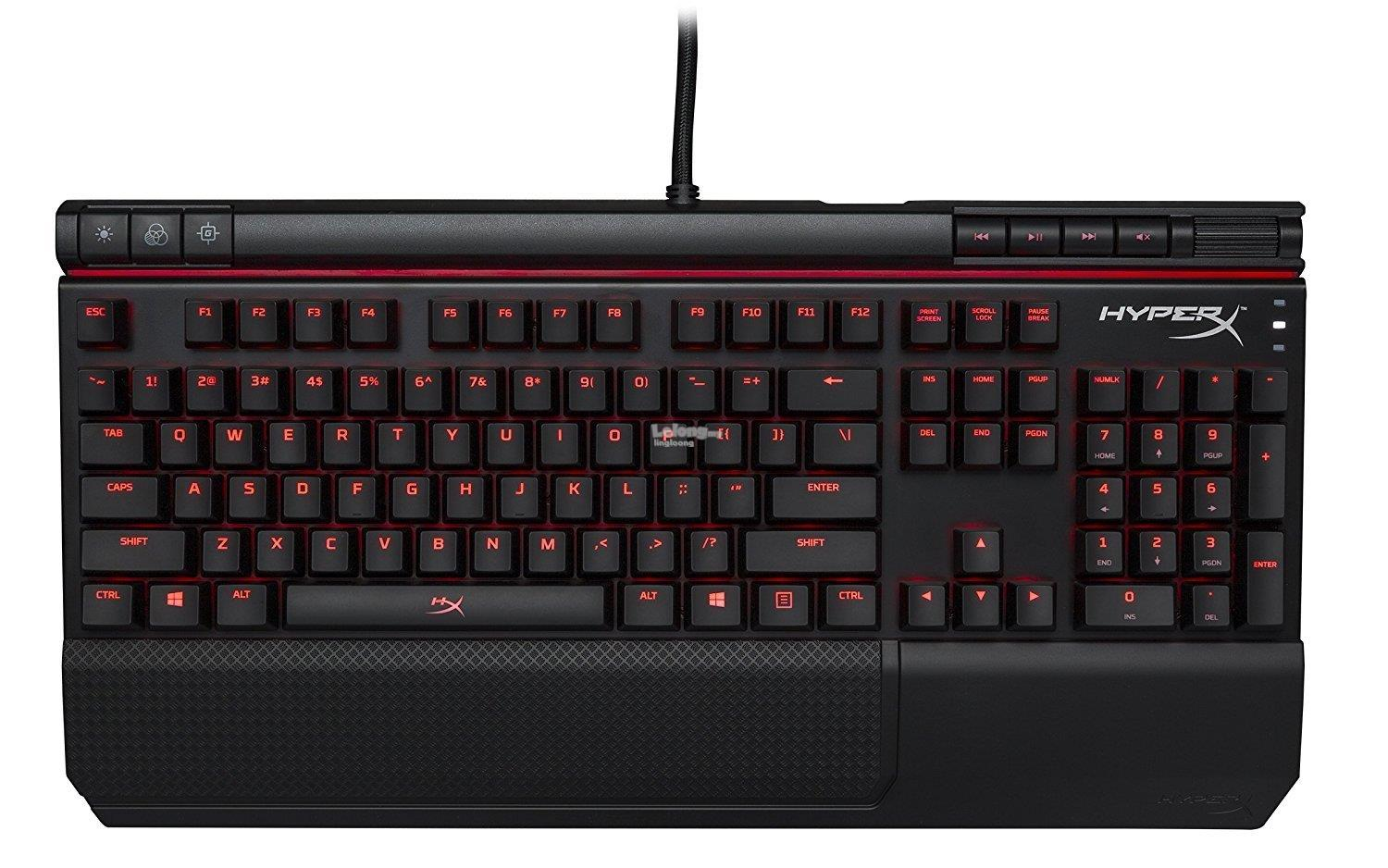 # KINGSTON HyperX Alloy Elite Gaming Keyboard #