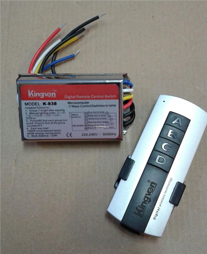 Kingven Digital Remote Control Switch 3ways