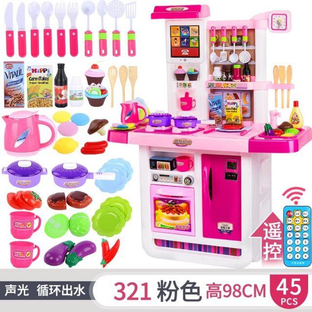 Kitchen Pretend Toys Big Set With R End 7 19 2021 12 00 Am