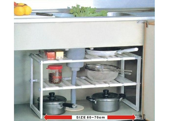 Bon Kitchen Under Sink Adjustable Rack. U2039 U203a