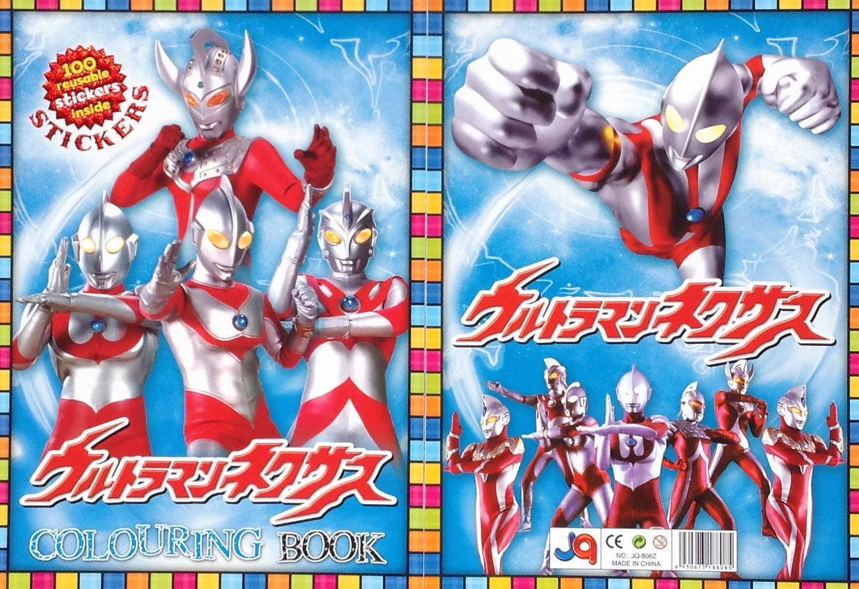 KM Ultraman Colouring Book With Stickers A