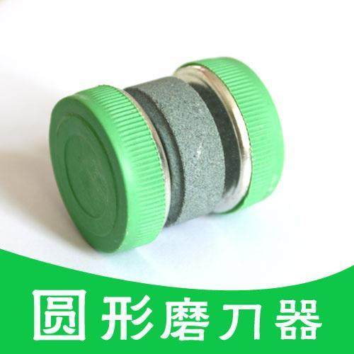 Round Knife Sharpener 11134