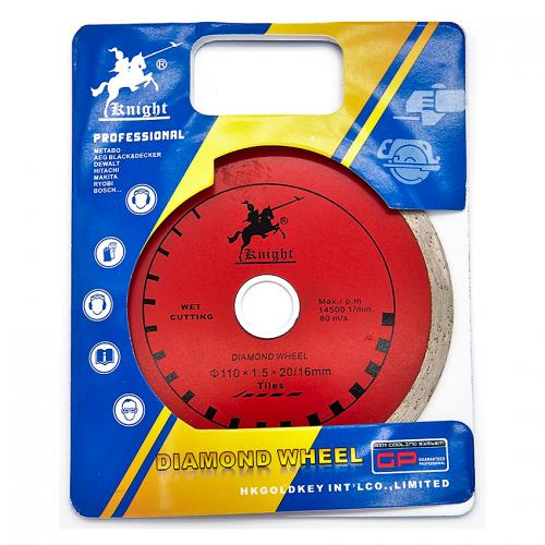 Knight Diamond disc 110x1.5x20/16mm