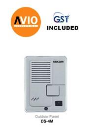 Kocom Korea DS-4M Outdoor Unit for KIP - 611PG
