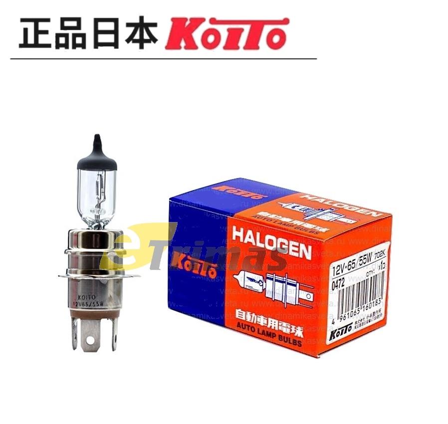 Koito H4A 702K 65W 55W Automotive Ha End 8 27 2019 915 PM